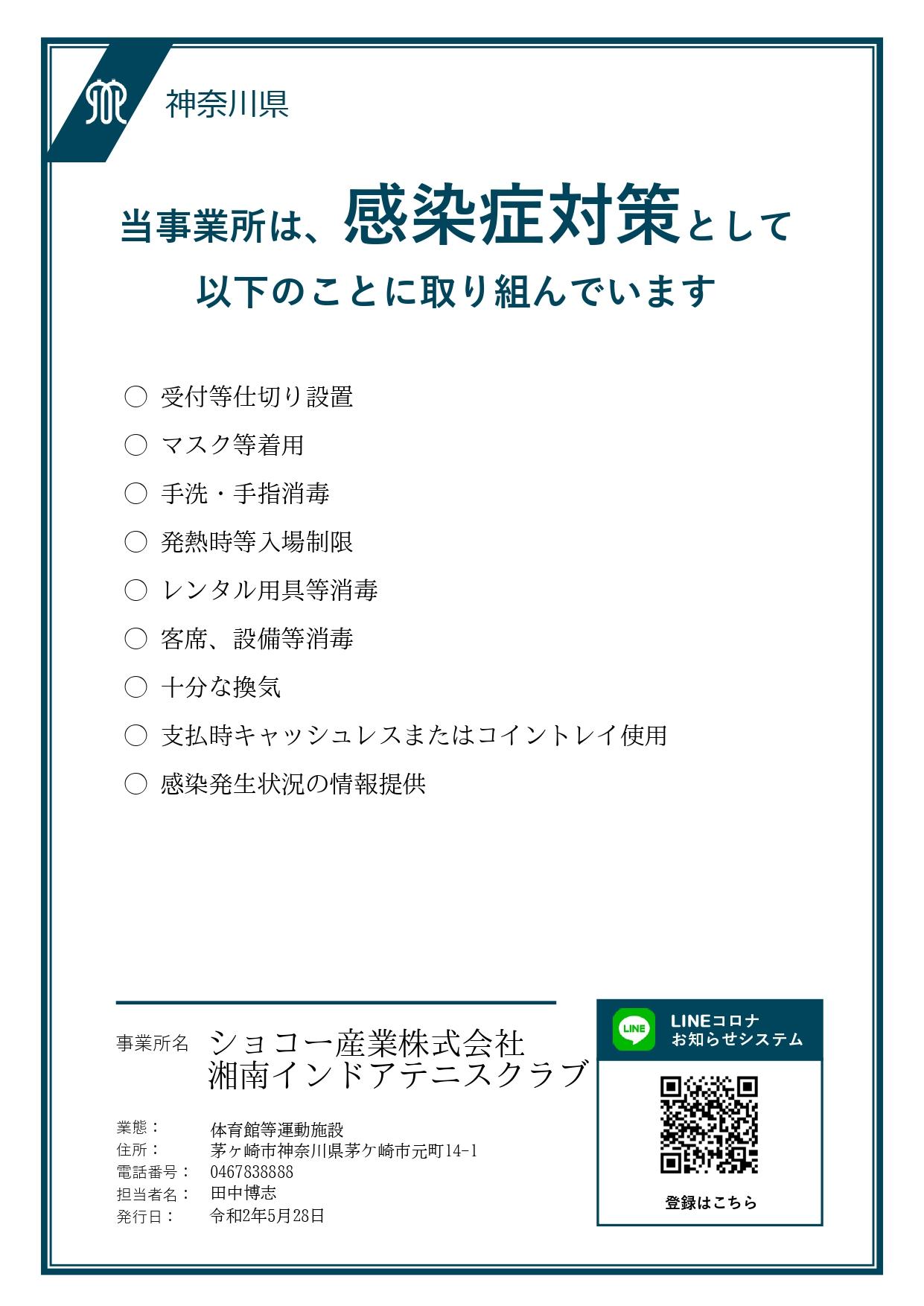 ☆ミ_page-0001